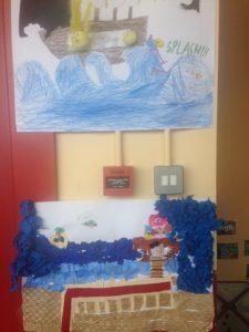 Noah's Ark – 3rd & 4th Class